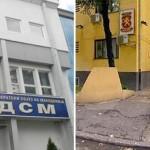 """Анкета на """"Рејтинг"""": ВМРО-ДПМНЕ-21,9%, СДСМ-18,8%"""