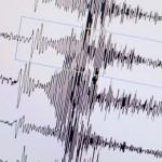 Земјотрес во Јапонија