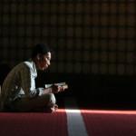 Честитка од ДУИ по повод Рамазан