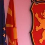 Честитка од ВМРО-ДПМНЕ по повод Рамазан Бајрам
