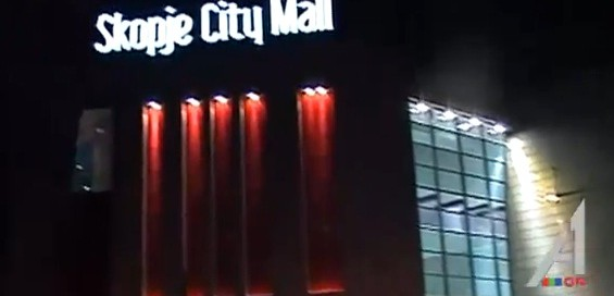 Отворен Скопје Сити Мол