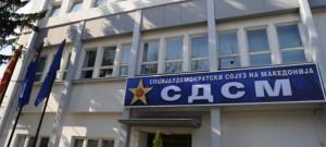 СДСМ  ВМРО ДПМНЕ продолжува со лажниот патриoтизам на Груевски  Мицкоски треба да ги напушти политиките на поделби и омраза