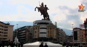 Империја  на Есма и Лозано