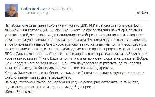 borisov-fb