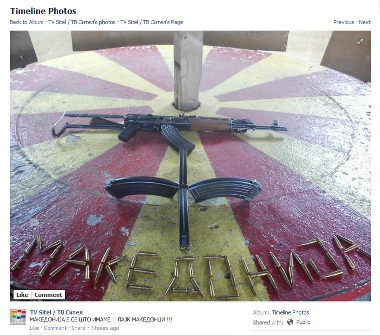 """Το Σκοπιανό TV Sitel αναπαράγει φωτογραφία με αλυτρωτικό χάρτη της """"Μεγάλης Μακεδονίας"""""""
