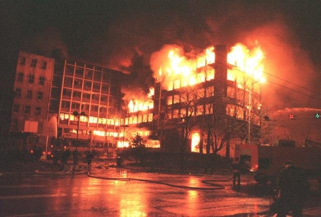 20 години од бомбардирањето на РТС од страна на НАТО