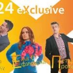 "Стартува ""24 Ексклузив"" на 24 Вести"