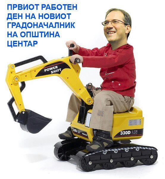[Image: andrej-zernovski-kaj-jankuloska.jpg]