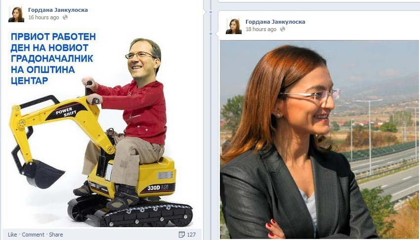[Image: gordana-jankuloska-fb-profil.jpg]