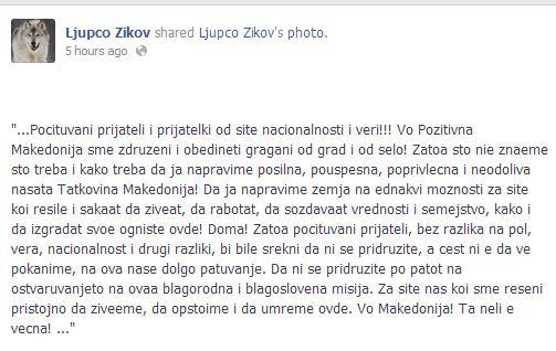 zikov-fb