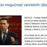 Како Танјуг го пренесе предлогот на Груевски
