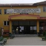 Државниот универзитет-Тетово незадоволен од резултатите на второто национално рангирање