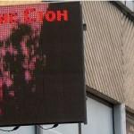 Отворено ново кино во Прилеп