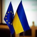 И ЕУ и Русија подготвени да и дадат финансиска помош на Украина