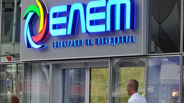 Анѓушев  ЕЛЕМ постапува спротивно од насоките на Владата