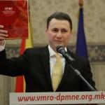 ФОТО: ДУИ беа или не во Владата на Груевски?
