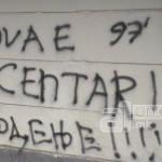 (ФОТО+ВИДЕО) Центар Бојс со закани: Сите ќе ве бодеме!