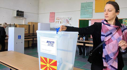 НВО  Инклузива   Пристапноста на гласачките места ќе може да се провери на веб страната на ДИК
