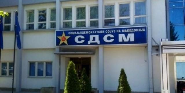 СДСМ  Блокадата на мнозинската волја повлекува сериозни дела против државните интереси и одговорност