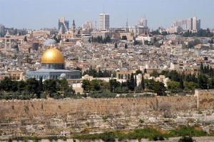 САД го ограничува движењето на нивните дипломати во Ерусалим
