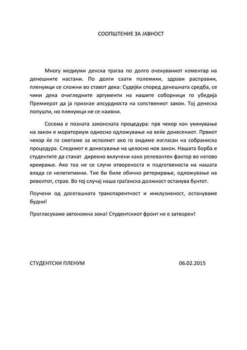 Македонско образование - Page 3 10428539_1595724110657872_1260400454138169847_n