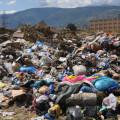 Времена депонија за неопасен отпад во Ново Конско