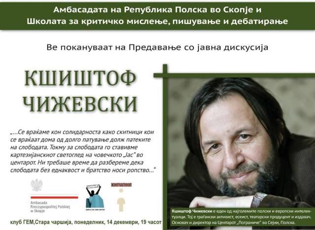 kshishtov