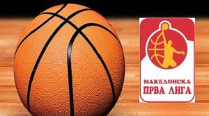 Прва победа за кошаркарите на Струмица