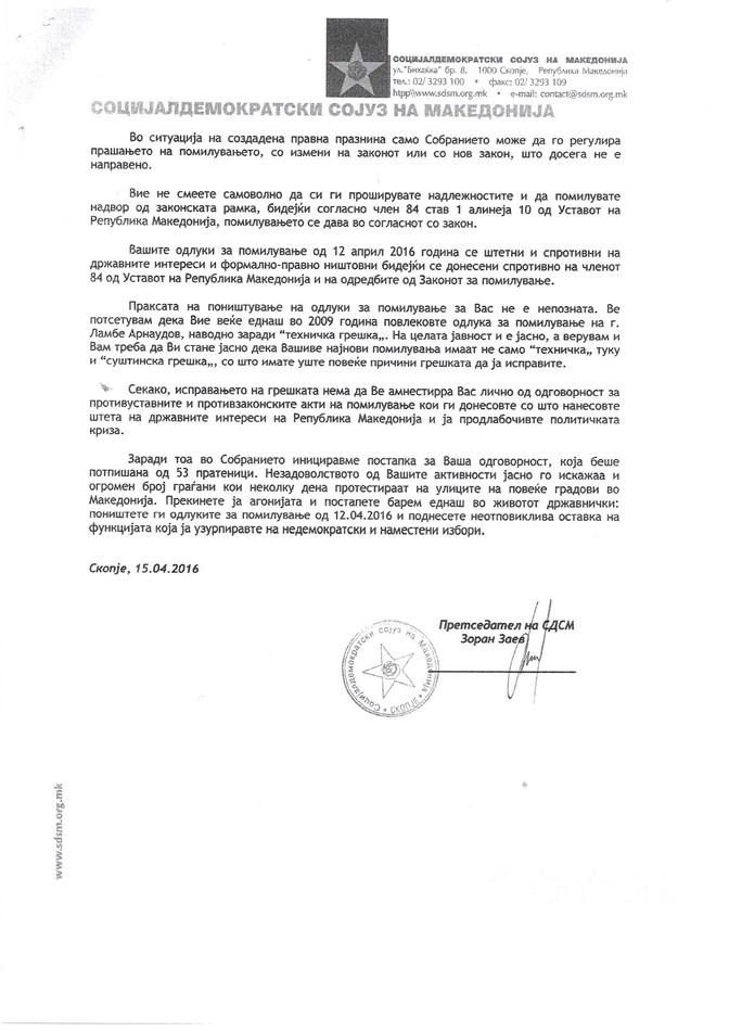 Pismo do Ivanov0002
