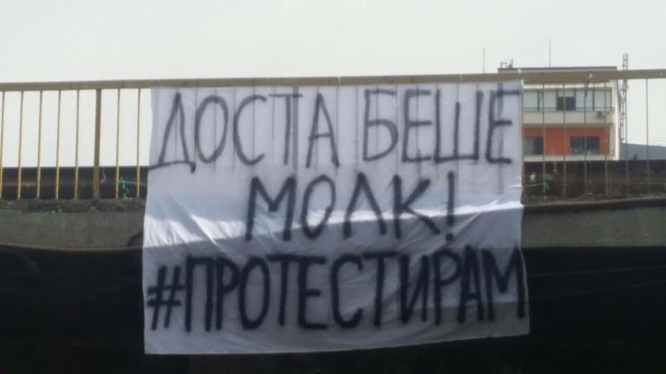Protestiram 2