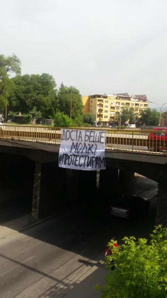 Protestiram 4