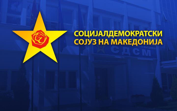 СДСМ  Партизацијата беше заштитен знак за ВМРО ДПМНЕ  Планот 3 6 9 обезбедува професионални државни институции
