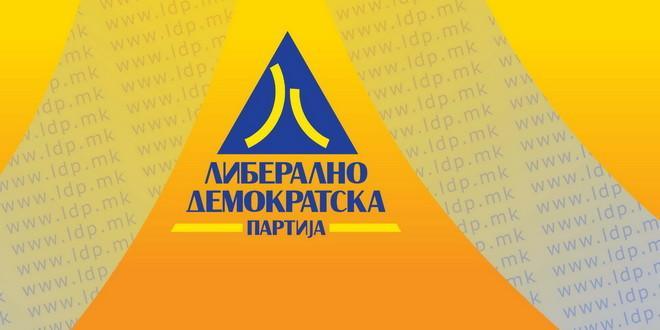 ЛДП  Договорот за нов Клинички центар е нова линија на поделба и беззаконие во државата