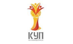 Тетекс прв четвртфиналист во фудбалскиот Куп на Македонија
