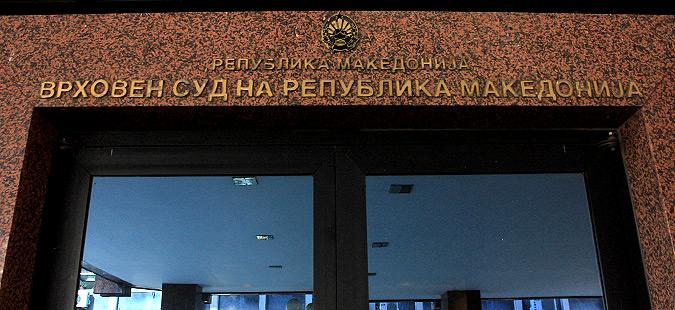 Врховен ќе расправа за Звонко Костовски и за замрзнување на имотот на ВМРО ДПМНЕ