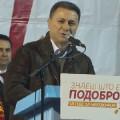 Груевски: Народот на 11 декември ќе го одбере подоброто за Македонија