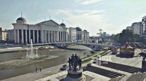 Промоција на новите простории на библиотеката во Археолошки музеј на Македонија