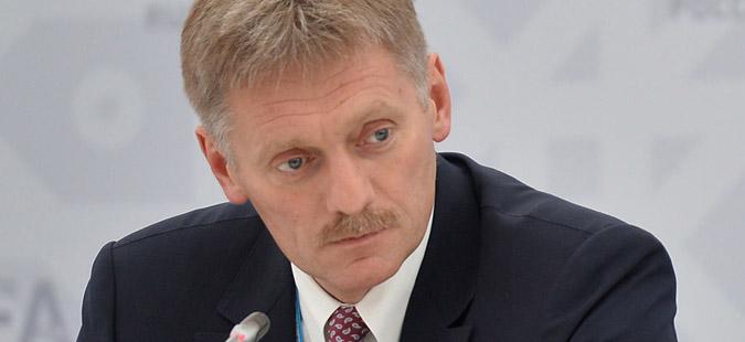 Кремељ апелира за  политичка мудрост  на Белата куќа