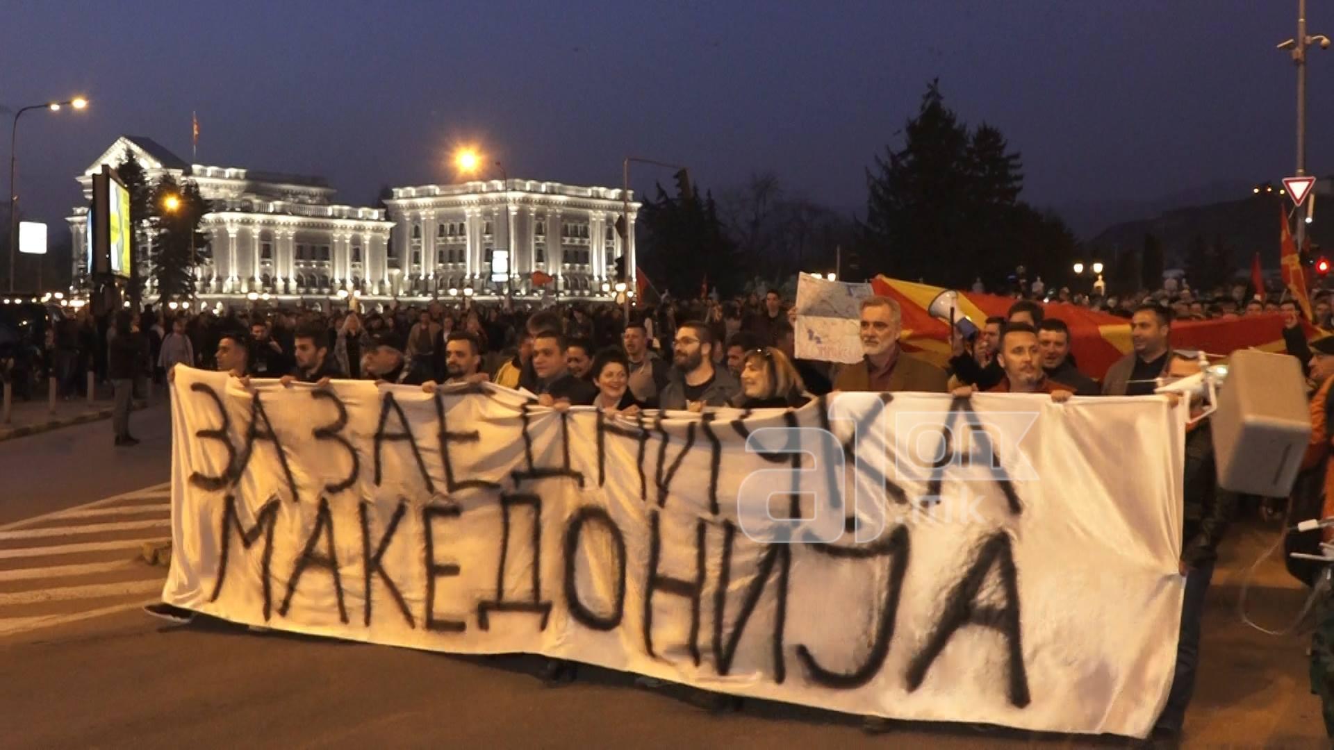 Иницијативата  За заедничка Македонија  бара средба со Хан