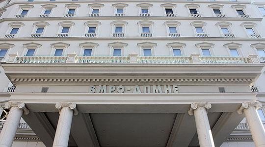 ВМРО ДПМНЕ  Граѓаните очекуваат од СДС да ги реализираат проектите кои ги најавуваа
