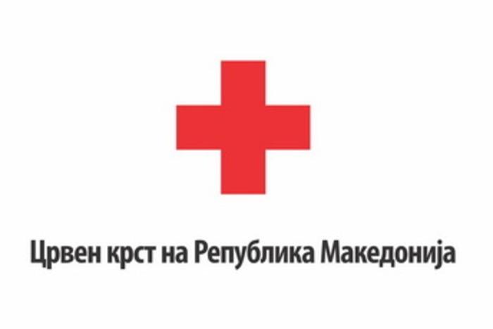 Црвениот крст на Македонија во Велес одржа работилница за превенција од туберкулоза