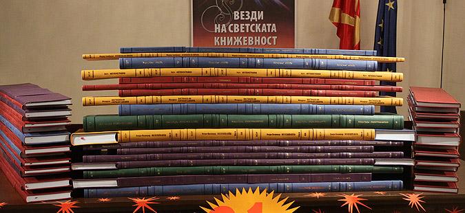 Во Кумановската библиотека одбележан Светскиот ден на книгата и авторското право