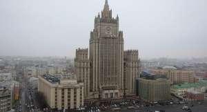 Москва загрижена поради одлуката на Трамп за преместување на амбасадата