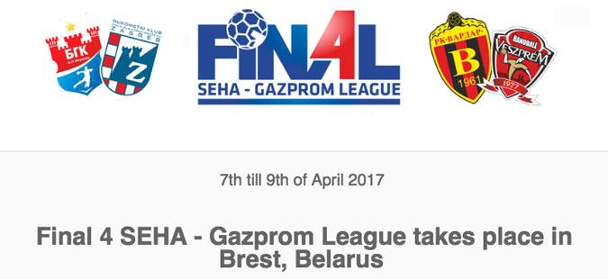 Брест домаќин на завршниот турнир во СЕХА лигата
