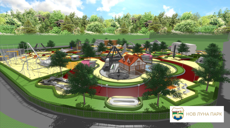 Почна изградбата на новиот забавен парк во Скопје