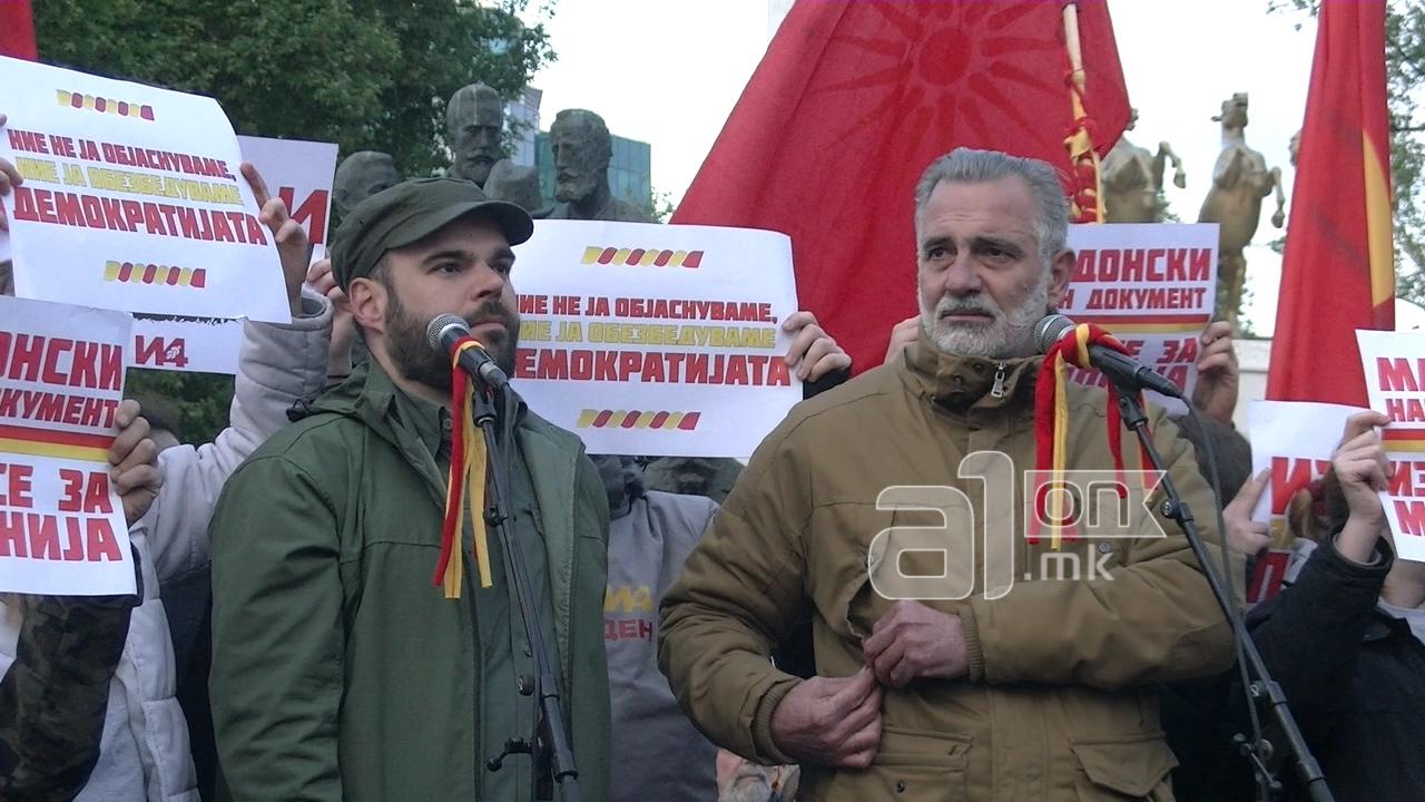 Илиевски Дамовски  Итна собраниска седница со една точка  распишување на предвремени избори