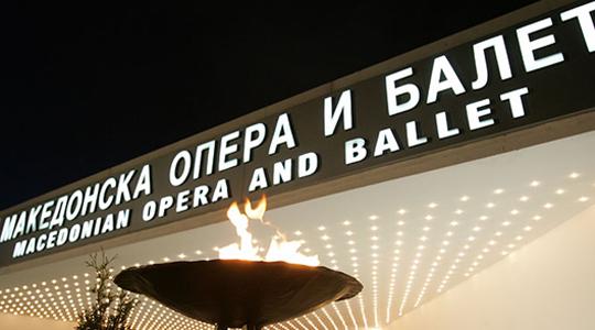 Балетски уметници од МОБ на  Средба на балетски уметници од поранешна Југославија