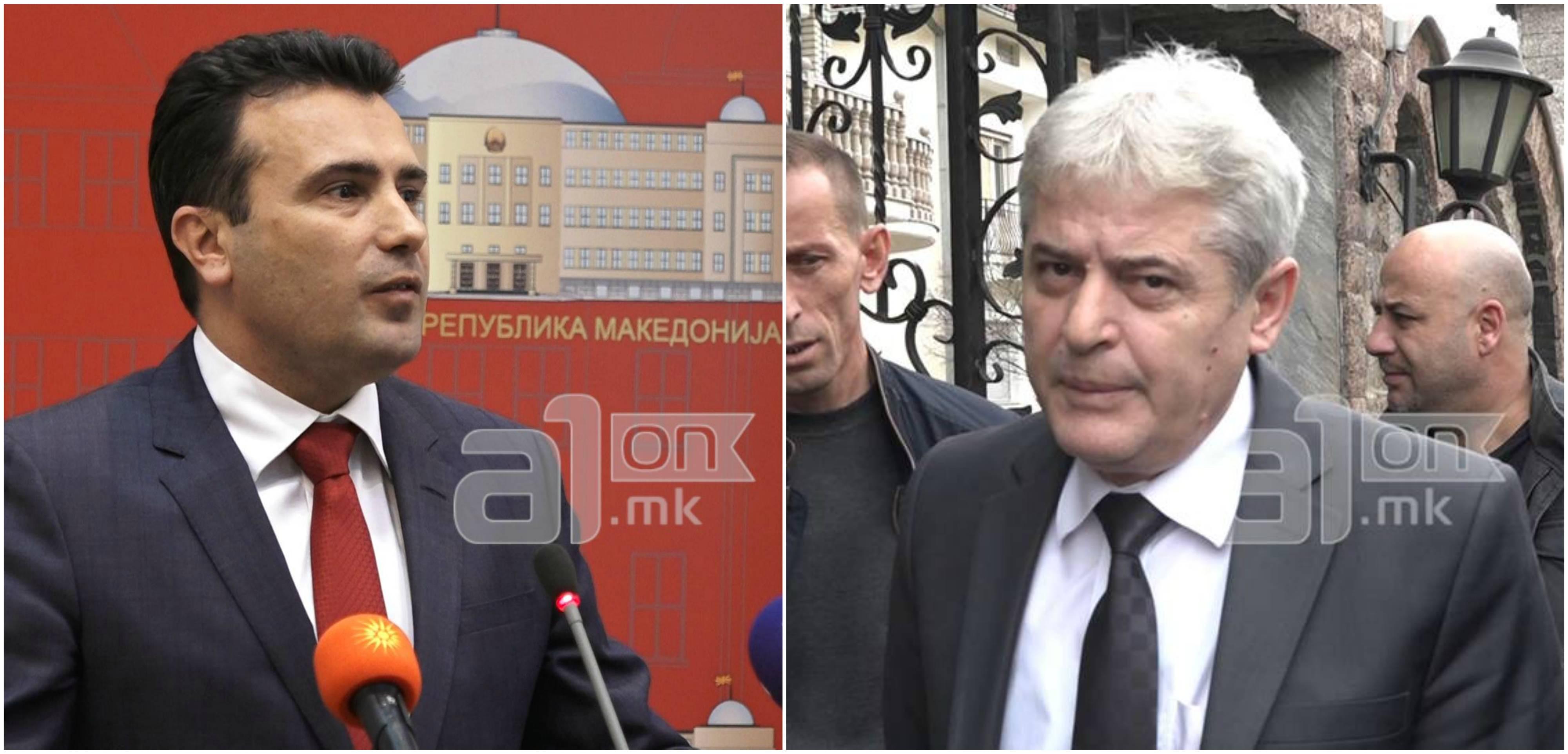 Средба Заев Ахмети за принципите на соработка  реформската Влада и евро атланстките интеграции