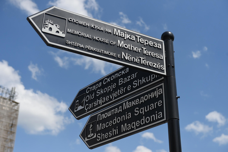 Поставени осум туристички патоказни табли
