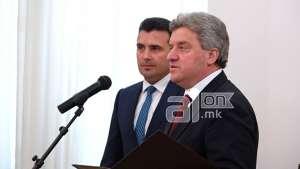 Протестен марш за одземање на мандатот од Зоран Заев